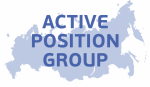 Агентства бтл – Active Position Group. BTL услуги. Организация и проведение BTL мероприятий, услуги агентства маркетинговых коммуникаций. Новосибирск, Москва.