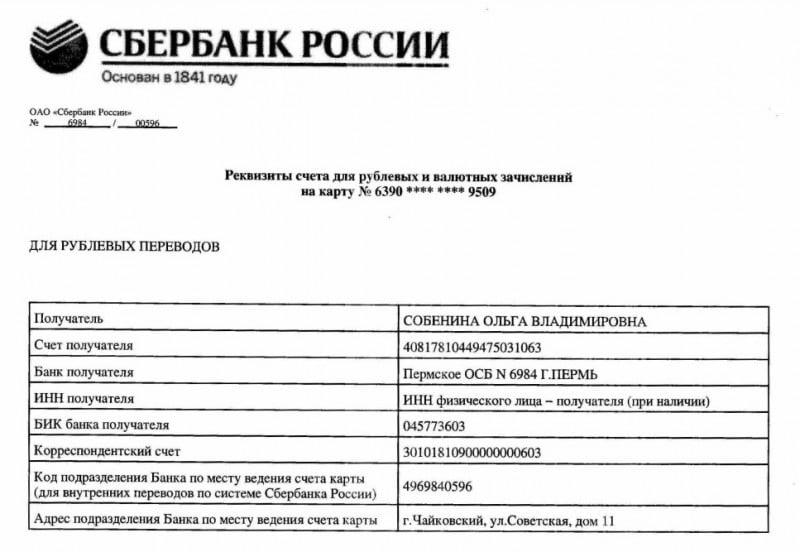 кредит гражданам узбекистана в россии