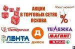 Дикси генеральный директор – Скидки на продукты питания в Москве, цены на продукты в магазинах Дикси, проведение акции в продуктовых магазинах Дикси
