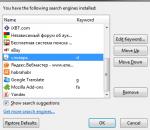 Как быстро найти слово на сайте – как в браузере мозила открыть поиск по буквам?если хочу найти какоето слово на сайте например)вроде бы знак ? в англ яз