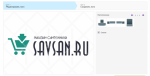 Как на компьютере нарисовать эмблему – Создать логотип самостоятельно бесплатно | Как сделать логотип фирмы самостоятельно – Сергей Арсентьев