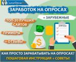 Как зарабатывать деньги школьнику – Как заработать школьнику? — Интернет работа – все о заработке в интернете на дому и отзывы о нем! Платные опросы за деньги.