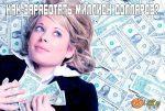 Как заработать 10 миллионов – Как заработать миллион долларов — 10 советов, способы, как разбогатеть и стать долларовым миллионером. Как выиграть миллион в лотерею, заработать на продажах
