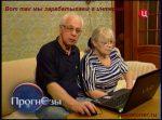 Как заработать деньги пенсионеру на дому – Как пенсионеру заработать деньги для достойной ЖИЗНИ на пенсии удаленной работой в интернете и как не дать себя обмануть?