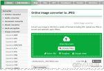 Конвертировать jpg в eps – Изображение в формате EPS – чем открыть файл и как конвертировать EPS в JPG