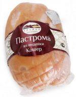 Мясо перерабатывающие предприятия – Мясоперерабатывающие предприятия, мясокомбинаты России: рейтинг, продукция