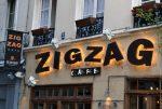 Названия пивных баров – Название для бара: оригинальные примеры, советы | Блог о создании лого и дизайне