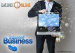 One biznes – Бизнес онлайн — способы создания относительно стабильных онлайн-схем заработка в сети интернет