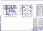 Проект кафе планировка – Готовый проект технологии Бара и кухни (ресторана, кафе) — пример плана размещения и монтажа оборудования, водоснабжения, электроснабжения