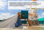 Производство цемента – Производство цемента как бизнес — технология, сухой и мокрый способ производства, сырье, оборудование для завода, линии и цеха, бизнес-план