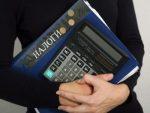 Регистрация тсж в налоговой 2019 – Регистрация ТСЖ: пошаговая инструкция — как зарегистрировать товарищество по новым кодам ОКВЭД, а также сроки оформления документов в налоговой