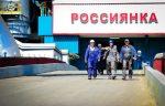 Самая большая в мире доменная печь – «Доменная печь нового поколения «Россиянка» — год эксплуатации» в блоге «Производство»
