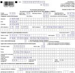 Справка 3 ндфл для ип – 3-НДФЛ для индивидуальных предпринимателей — преимущества и налогооблагаемая база