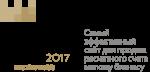 Условия открытия счета для юр лиц в банке альфа – Расчетно-кассовое обслуживание (РКО) в Альфа-Банке, банковские услуги расчетно-кассового обслуживания онлайн — «Альфа-Банк»