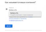 Яндекс карты организации – Добавить организацию на карту Яндекс и Гугл бесплатно: регистрация и размещение