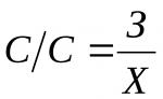 Затраты на единицу продукции формула – Себестоимость единицы продукции определяется делением суммарных издержек за отчетный период на количество произведенной продукции и рассчитывается по формуле