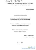 Пример естественной монополии это – Примеры естественной монополии в России 2018