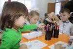 Во сколько детский сад открывается – Режим работы детских садов по закону