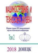 Технолог по мясу птицы – Технолог по переработке птицы работа в России, 103 вакансии. Вакансии технолог по переработке птицы Россия