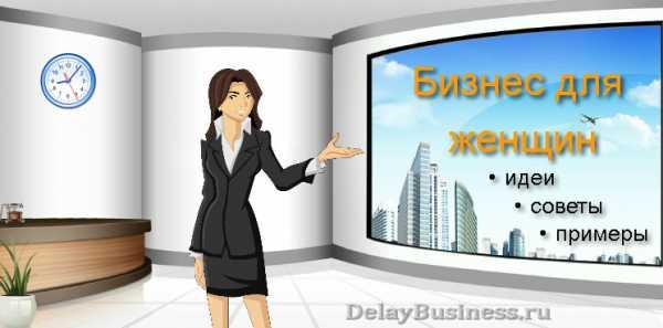 примеры бизнес плана проката