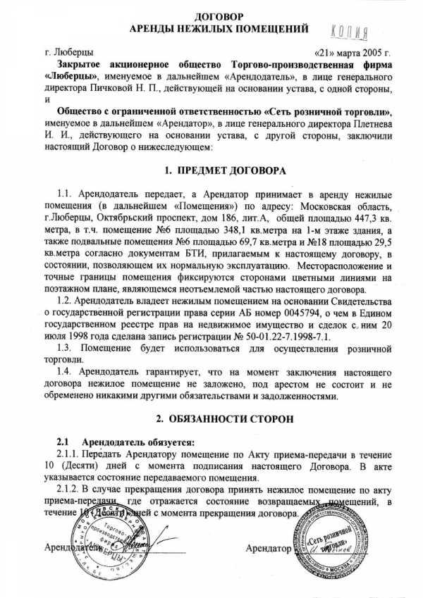 электронная налоговая декларация 3 ндфл