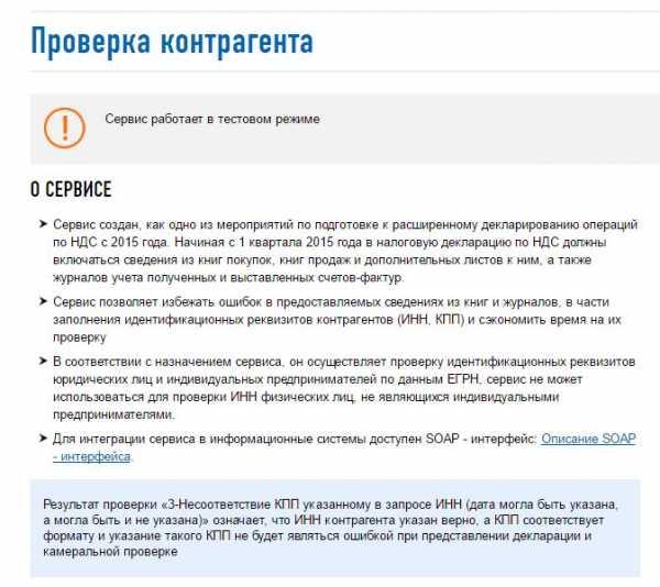 Сведения о гос регистрации юр лиц и ип финансовая и управленческая бухгалтерия
