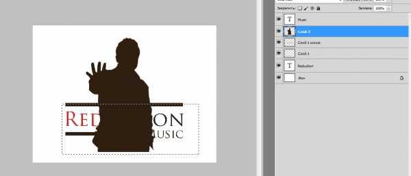 бизнесмен его логотип прозрачный как сделать на фото отказе гур