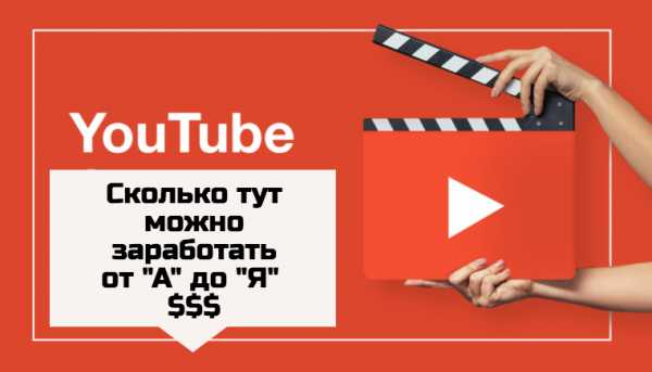 Youtube идет обработка