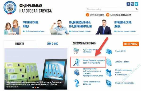 Новая схема метро москвы 2020 с мцк схема строящиеся