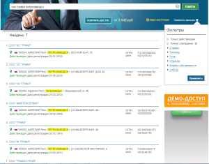 Самые низкие ставки по кредитам екатеринбург